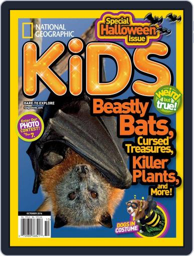 National Geographic Kids (Digital) October 1st, 2016 Issue Cover