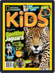 National Geographic Kids (Digital) Subscription August 1st, 2016 Issue
