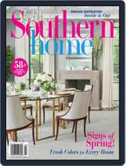 Southern Home (Digital) Subscription March 1st, 2020 Issue