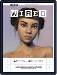 Wired Italia (Digital) Subscription June 1st, 2018 Issue
