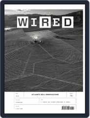 Wired Italia (Digital) Subscription April 22nd, 2016 Issue