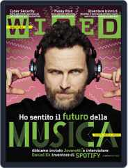 Wired Italia (Digital) Subscription March 5th, 2015 Issue