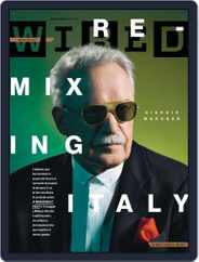 Wired Italia (Digital) Subscription May 14th, 2014 Issue