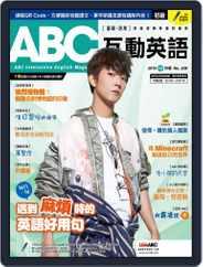 ABC 互動英語 (Digital) Subscription September 23rd, 2019 Issue