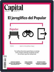 Capital Spain (Digital) Subscription May 1st, 2017 Issue