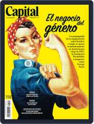 Capital Spain (Digital) Subscription April 1st, 2017 Issue