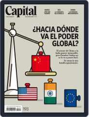Capital Spain (Digital) Subscription November 1st, 2016 Issue