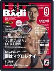 バディ badi (Digital) Subscription July 20th, 2018 Issue