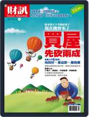 Wealth Magazine Special 財訊趨勢贏家 (Digital) Subscription September 15th, 2008 Issue