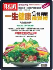 Wealth Magazine Special 財訊趨勢贏家 (Digital) Subscription July 18th, 2007 Issue