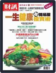 Wealth Magazine Special 財訊趨勢贏家 (Digital) Subscription July 18th, 2007 Issue