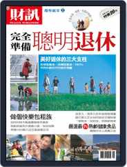 Wealth Magazine Special 財訊趨勢贏家 (Digital) Subscription January 15th, 2007 Issue