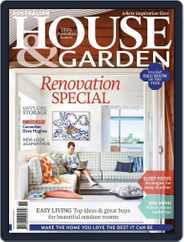 Australian House & Garden (Digital) Subscription October 3rd, 2015 Issue