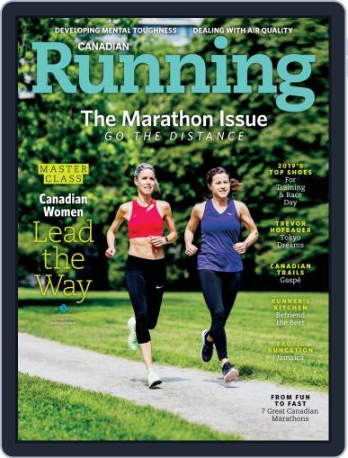 Canadian Running (Digital) September 1st, 2019 Issue Cover