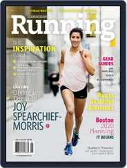 Canadian Running (Digital) Subscription May 1st, 2019 Issue