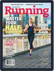 Canadian Running (Digital) Subscription March 1st, 2019 Issue