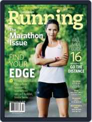 Canadian Running (Digital) Subscription September 1st, 2018 Issue