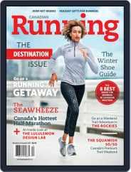 Canadian Running (Digital) Subscription November 1st, 2017 Issue