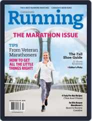 Canadian Running (Digital) Subscription September 1st, 2017 Issue