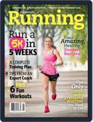 Canadian Running (Digital) Subscription July 1st, 2017 Issue