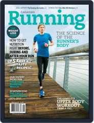 Canadian Running (Digital) Subscription May 1st, 2017 Issue