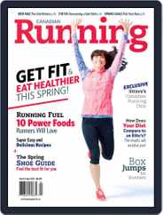 Canadian Running (Digital) Subscription February 15th, 2016 Issue
