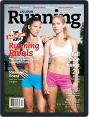 Canadian Running (Digital) Subscription August 12th, 2015 Issue