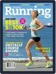 Canadian Running (Digital) Subscription June 13th, 2015 Issue