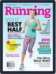 Canadian Running (Digital) Subscription February 11th, 2015 Issue