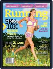 Canadian Running (Digital) Subscription August 18th, 2014 Issue