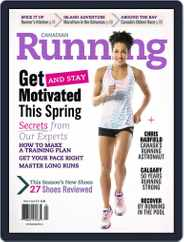 Canadian Running (Digital) Subscription February 19th, 2014 Issue