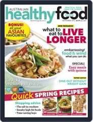 Healthy Food Guide (Digital) Subscription September 1st, 2015 Issue