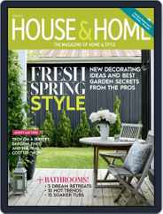 House & Home (Digital) Subscription June 1st, 2018 Issue