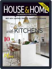 House & Home (Digital) Subscription March 1st, 2018 Issue