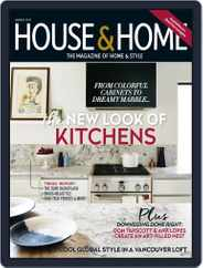 House & Home (Digital) Subscription March 1st, 2017 Issue