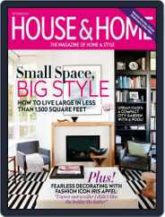 House & Home (Digital) Subscription August 1st, 2015 Issue