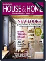House & Home (Digital) Subscription February 7th, 2015 Issue