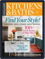 House & Home (Digital) Subscription August 16th, 2011 Issue