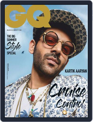 GQ India (Digital) March 1st, 2020 Issue Cover
