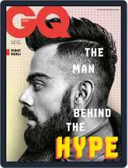 GQ India (Digital) Subscription August 1st, 2018 Issue
