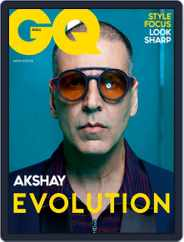 GQ India (Digital) Subscription March 1st, 2018 Issue