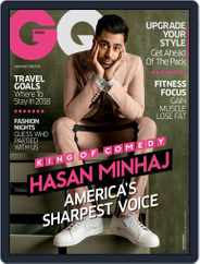 GQ India (Digital) Subscription February 1st, 2018 Issue