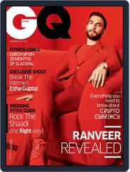 GQ India (Digital) Subscription November 1st, 2017 Issue