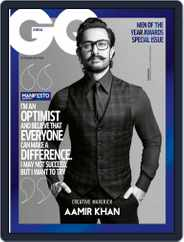 GQ India (Digital) Subscription October 1st, 2017 Issue