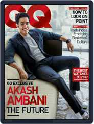 GQ India (Digital) Subscription August 1st, 2017 Issue
