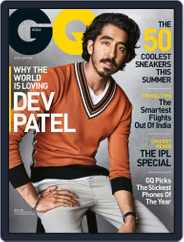 GQ India (Digital) Subscription April 1st, 2017 Issue