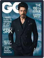 GQ India (Digital) Subscription January 1st, 2017 Issue