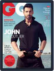 GQ India (Digital) Subscription August 4th, 2016 Issue