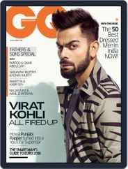GQ India (Digital) Subscription June 1st, 2016 Issue