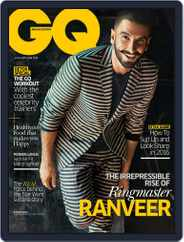 GQ India (Digital) Subscription January 1st, 2016 Issue
